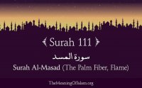 surah masad mp3 download, free download surah masad, listen online surah masad, surah masad sudais mp3, surah masad audio, surah masad, Sallallahu Alayhi Wasallam, صلى الله عليه و سلم, naat khawan, naat khawan names, naat khawan profiles, famous naat artists of the world, naat artists, hamd audio, quran audio, arifan kalam, sufi kalam, lecture, bayan, muslim scholars, famous muslim scholars, islmaic lectures mp3, quran mp3, famous qari of the world, urdu bayans