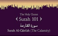 surah qariah mp3 download, listen online surah qariah, mp3 download surah qariah, surah qariah mp3 sudais, surah qariah, سورة القارعة, Sallallahu Alayhi Wasallam, صلى الله عليه و سلم, naat khawan, naat khawan names, naat khawan profiles, famous naat artists of the world, naat artists, hamd audio, quran audio, arifan kalam, sufi kalam, lecture, bayan, muslim scholars, famous muslim scholars, islmaic lectures mp3, quran mp3, famous qari of the world, urdu bayans