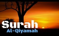 surah al qiyamah, surah al qiyamah mp3, surah al qiyamah audio, maher al mueaqly tilawat, quran, quran mp3, download quran audio, surah al qiyamah full, surah al qiyamah online