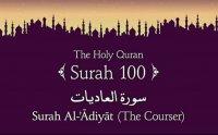 Surah Al Adiyat