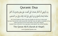 surah ahqaf, surah ahqaf audio, surah ahqaf mp3 download, surah ahqaf urdu translation, surah ahqaf shuraim, surah ahqaf arabic, surah ahqaf tilawat, Sallallahu Alayhi Wasallam, صلى الله عليه و سلم, naat khawan, naat khawan names, naat khawan profiles, famous naat artists of the world, naat artists, hamd audio, quran audio, arifan kalam, sufi kalam, lecture, bayan, muslim scholars, famous muslim scholars, islmaic lectures mp3, quran mp3, famous qari of the world, urdu bayans