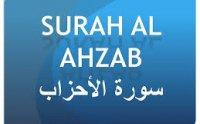 surah ahzab, surah ahzab mp3, surah ahzab audio, surah ahzab download, maher al muaiqly, quran mp3, quran tilawat, quran audio tilawat