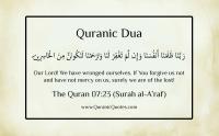surah araf, surah araf mp3, surah araf audio, surah araf online, surah araf abdul basit, surah araf tilawat, surah araf translation, quran, quran mp3