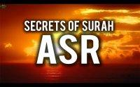 Surah Al-Asr Maher al Mueaqly