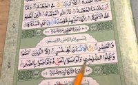 surah asr, surah asr mp3 download, surah asr mp3, surah asr audio, surah asr shuraim, surah asr urdu translation, surah asr online, surah asr arabic, Sallallahu Alayhi Wasallam, صلى الله عليه و سلم, naat khawan, naat khawan names, naat khawan profiles, famous naat artists of the world, naat artists, hamd audio, quran audio, arifan kalam, sufi kalam, lecture, bayan, muslim scholars, famous muslim scholars, islmaic lectures mp3, quran mp3, famous qari of the world, urdu bayans