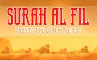 surah feel, surah feel tilawat, quran recitation, surah feel audio, quran mp3, quran tilawat, surah feel mp3
