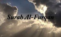 Surah Al-Furqan Maher al Mueaqly