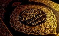 surah hijr, surah hijr mp3, surah hijr audio, surah hijr download, surah hijr tilawat, surah hijr recitation, surah hijr online, surah hijr abdul basit