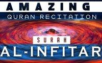 surah al infitar, surah al infitar mp3, quran audio, quran translation, maher al mueaqly tilawat, surah al infitar full, quran