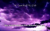 surah inshiqaq mp3, surah inshiqaq full, surah inshiqaq mp3 sudais, listen online surah inshiqaq, free download surah inshiqaq, surah inshiqaq, سُوۡرَةُ الانشقاق, Sallallahu Alayhi Wasallam, صلى الله عليه و سلم, naat khawan, naat khawan names, naat khawan profiles, famous naat artists of the world, naat artists, hamd audio, quran audio, arifan kalam, sufi kalam, lecture, bayan, muslim scholars, famous muslim scholars, islmaic lectures mp3, quran mp3, famous qari of the world, urdu bayans