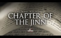 Surah Al-Jinn Urdu Translation