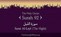 surah layl, surah layl mp3 download, surah layl mp3, surah layl shuraim, surah lail, surah layil mp3, surah layl urdu translation, surah layl online, surah layl qirat, Sallallahu Alayhi Wasallam, صلى الله عليه و سلم, naat khawan, naat khawan names, naat khawan profiles, famous naat artists of the world, naat artists, hamd audio, quran audio, arifan kalam, sufi kalam, lecture, bayan, muslim scholars, famous muslim scholars, islmaic lectures mp3, quran mp3, famous qari of the world, urdu bayans