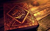 Surah Al Maun