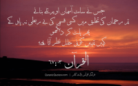 surah mulk, surah mulk mp3, listen online surah mulk, free download mp3 surah mulk, Sallallahu Alayhi Wasallam, صلى الله عليه و سلم, naat khawan, naat khawan names, naat khawan profiles, famous naat artists of the world, naat artists, hamd audio, quran audio, arifan kalam, sufi kalam, lecture, bayan, muslim scholars, famous muslim scholars, islmaic lectures mp3, quran mp3, famous qari of the world, urdu bayans
