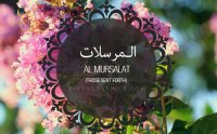 surah mursalat, surah mursalat mp3, surah mursalat mp3 download, surah mursalat audio, surah mursalat tilawat, surah mursalat shuraim, surah mursalat urdu translation, surah mursalat qirat, Sallallahu Alayhi Wasallam, صلى الله عليه و سلم, naat khawan, naat khawan names, naat khawan profiles, famous naat artists of the world, naat artists, hamd audio, quran audio, arifan kalam, sufi kalam, lecture, bayan, muslim scholars, famous muslim scholars, islmaic lectures mp3, quran mp3, famous qari of the world, urdu bayans