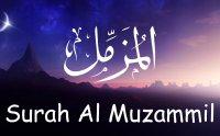 surah muzammil, surah muzammil mp3, surah muzammil tilawat, surah muzammil recitation, quran, quran tilawat, quran audio, quran mp3, maher al mueaqly tilawat