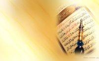 surah qalam, surah qalam mp3, surah qalam download, surah qalam recitation, surah qalam audio, surah qalam online, quran audio, quran mp3, mishary rashid tilawat