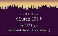 Surah Al Qariah MP3 Online