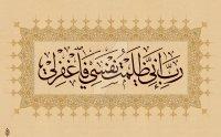surah qasas, surah qasas mp3, surah qasas download, surah qasas audio, surah qasas tilawat, surah qasas recitation, surah qasas online
