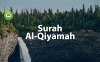 surah qiyamah, surah qiyamah mp3, surah qiyamah audio, surah qiyamah tilawat, quran mp3, qari basit tilawat, surah qiyamah download, quran audios download