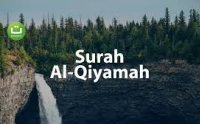 surah qiyamah, surah qiyamah mp3 download, surah qiyamah arabic, surah qiyamah full, surah qiyamah audio, surah qiyamah tilawat, surah qiyamah recitation, surah qiyamah mishary rashid, surah qiyamah online