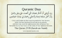 surah naml, surah naml mp3 download, surah naml mp3, surah naml audio, surah naml with urdu translation, listen online surah naml, surah naml download, surah naml sheikh shuraim. Sallallahu Alayhi Wasallam, صلى الله عليه و سلم, naat khawan, naat khawan names, naat khawan profiles, famous naat artists of the world, naat artists, hamd audio, quran audio, arifan kalam, sufi kalam, lecture, bayan, muslim scholars, famous muslim scholars, islmaic lectures mp3, quran mp3, famous qari of the world, urdu bayans