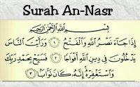 Surah An Nasr Full