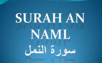 surah naml, surah naml mp3, surah naml audio, surah naml download, quran tilawat, quran mp3, maher al muaiqly tilawat, imam e kaaba tilawat, download quran audios