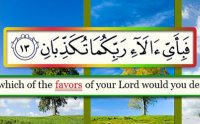 surah rehman, surah rahman qari sadaqat ali, surat rahman mp3, download surah rahman mp3, surah rehman mp3 download, surah ar rahman, tilawat surah rehman mp3 free download, سورة الرحمن , Sallallahu Alayhi Wasallam, صلى الله عليه و سلم, naat khawan, naat khawan names, naat khawan profiles, famous naat artists of the world, naat artists, hamd audio, quran audio, arifan kalam, sufi kalam, lecture, bayan, muslim scholars, famous muslim scholars, islmaic lectures mp3, quran mp3, famous qari of the world, urdu bayans