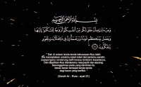 surah room, surat room, سورۃ الروم, surah rum, surah ar rum mp3 download, surah ar rum, quran mp3, القرآن , listen online surah rum, surah ar rum sudais, Sallallahu Alayhi Wasallam, صلى الله عليه و سلم, naat khawan, naat khawan names, naat khawan profiles, famous naat artists of the world, naat artists, hamd audio, quran audio, arifan kalam, sufi kalam, lecture, bayan, muslim scholars, famous muslim scholars, islmaic lectures mp3, quran mp3, famous qari of the world, urdu bayans