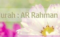 surah rehman, surah rehman online, surah rehman mp3 download, surah rehman audio, surah rehman mishary rashid, surah rehman arabic
