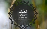 surah saff, surah saff mp3 download, surah saff online, surah saff mp3, surah saff arabic, surah saff shuraim, surah saff urdu translation, surah saff audio, surah saff tilawat, Sallallahu Alayhi Wasallam, صلى الله عليه و سلم, naat khawan, naat khawan names, naat khawan profiles, famous naat artists of the world, naat artists, hamd audio, quran audio, arifan kalam, sufi kalam, lecture, bayan, muslim scholars, famous muslim scholars, islamic lectures mp3, quran mp3, famous qari of the world, urdu bayans