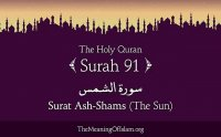surah shams mp3, surah shams urdu translation, surah shams mp3 download, surah shams shuraim, surah shams tilawat, surah shams qirat, surah shams online, surah shams, سورة الشمس, Sallallahu Alayhi Wasallam, صلى الله عليه و سلم, naat khawan, naat khawan names, naat khawan profiles, famous naat artists of the world, naat artists, hamd audio, quran audio, arifan kalam, sufi kalam, lecture, bayan, muslim scholars, famous muslim scholars, islmaic lectures mp3, quran mp3, famous qari of the world, urdu bayans
