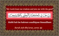 surah al shura, surah ash shura, surah al shuara sudais mp3, surah shuara sudais, surah al shura mp3, surat shura,  surah shuara, Sallallahu Alayhi Wasallam, صلى الله عليه و سلم, naat khawan, naat khawan names, naat khawan profiles, famous naat artists of the world, naat artists, hamd audio, quran audio, arifan kalam, sufi kalam, lecture, bayan, muslim scholars, famous muslim scholars, islmaic lectures mp3, quran mp3, famous qari of the world, urdu bayans