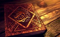 surah ash shura, surah ash shura mp3 download, surah shura mp3, surah shura sudais mp3, Sallallahu Alayhi Wasallam, صلى الله عليه و سلم, naat khawan, naat khawan names, naat khawan profiles, famous naat artists of the world, naat artists, hamd audio, quran audio, arifan kalam, sufi kalam, lecture, bayan, muslim scholars, famous muslim scholars, islmaic lectures mp3, quran mp3, famous qari of the world, urdu bayans