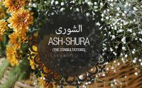surah shura, surah shura urdu translation, surah shura mp3 download, listen online surah shura, surah shura audio, surah shura shuraim, quran audios download, Sallallahu Alayhi Wasallam, صلى الله عليه و سلم, naat khawan, naat khawan names, naat khawan profiles, famous naat artists of the world, naat artists, hamd audio, quran audio, arifan kalam, sufi kalam, lecture, bayan, muslim scholars, famous muslim scholars, islmaic lectures mp3, quran mp3, famous qari of the world, urdu bayans