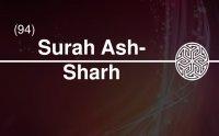 surah sharh, surah sharh audio, surah sharh download, surah sharh full, surah sharh full, qari basit tilawat, quran mp3