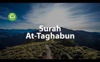 Surah At-Taghabun Maher al Mueaqly