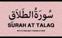 Surah At-Talaq Arabic