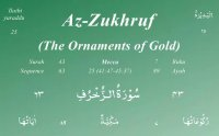 surah zukhruf, surah az zukhruf mp3 download, surah az zukhruf listen online, surah zukhruf sudais mp3, surah zukhruf mp3, Sallallahu Alayhi Wasallam, صلى الله عليه و سلم, naat khawan, naat khawan names, naat khawan profiles, famous naat artists of the world, naat artists, hamd audio, quran audio, arifan kalam, sufi kalam, lecture, bayan, muslim scholars, famous muslim scholars, islmaic lectures mp3, quran mp3, famous qari of the world, urdu bayans