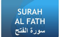 Surah Fath Urdu Translation