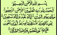 surah fatiha, surah fatiha mp3, surah fatiha mishary rashid, download mishary rashid audios, surah fatiha download, surah fatiha with urdu translation