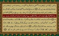 Surah Fussilat Maher al Mueaqly