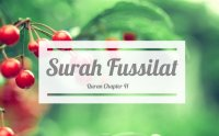 surah fussilat, surah fussilat mp3 download, surah fussilat mp3, surah fussilat audio, surah hamim sajda, surah fussilat arabic, surah fussilat shuraim, surah fussilat urdu translation, surah fussilat tilawat, Sallallahu Alayhi Wasallam, صلى الله عليه و سلم, naat khawan, naat khawan names, naat khawan profiles, famous naat artists of the world, naat artists, hamd audio, quran audio, arifan kalam, sufi kalam, lecture, bayan, muslim scholars, famous muslim scholars, islmaic lectures mp3, quran mp3, famous qari of the world, urdu bayans