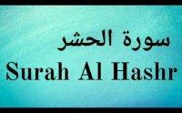 surah hashr, surah hashr tilawat, quran recitation, surah hashr audio, surah hashr online, surah hashr obaid ur rehman, surah hashr urdu translation