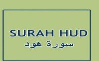 Surah Hud Qari Obaid ur Rehman