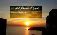 surah hud, surah hud mp3 free download, surah al hud mp3, surah hood, surah hud with urdu translation, surah hood with urdu translation full, surah hud shuraim, surah hud audio, download surah hud, سورة هود, Sallallahu Alayhi Wasallam, صلى الله عليه و سلم, naat khawan, naat khawan names, naat khawan profiles, famous naat artists of the world, naat artists, hamd audio, quran audio, arifan kalam, sufi kalam, lecture, bayan, muslim scholars, famous muslim scholars, islmaic lectures mp3, quran mp3, famous qari of the world, urdu bayans