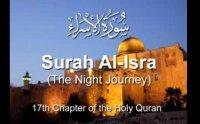 surah isra, surah isra translation, surah isra qari obaid ur rehman, surah isra tilawat, surah isra quran translation, audio quran, mp3 quran