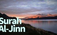 surah jinn, surah jinn mp3, surah jinn download, quran, quran tilawat, maher al mueaqly, mahe mueaqly tilawat, quran mp3, audio, recitation, tilawat online