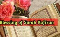 Surah Kafirun Maher al Mueaqly
